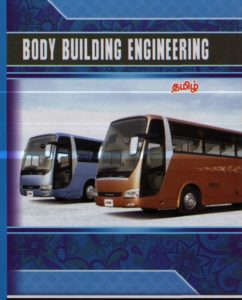 Body Building Engineering - Tamil