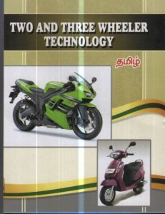 Two & Three wheeler technology - Tamil