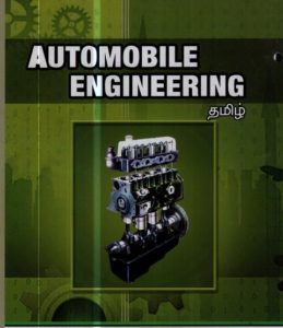 Automobile Engineering - Tamil