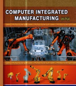 Computer Integrated Manufacturing - Tamil