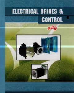 Electrical Drives & Control - Tamil