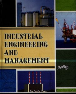 Industrial Engineering Management - Tamil