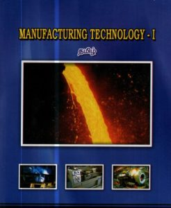 Manufacturing Technology 1- Tamil
