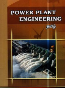 Powerplant Engineering - Tamil