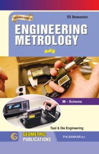 Engineering Metrology - Tamil