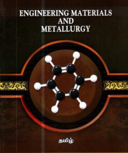 Engineering Materials & Metallurgy - Tamil