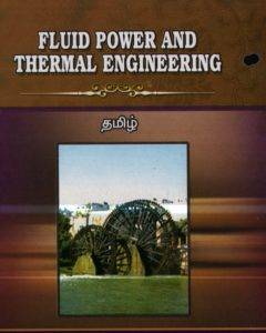 Fluid Power & Thermal Engineering - Tamil
