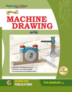 Machine Drawing - Tamil