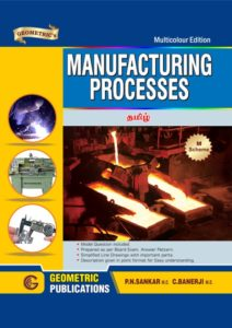 Manufacturing Processes - Tamil