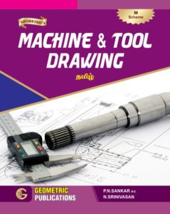Machine & Tool Drawing - Tamil