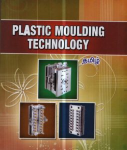 Plastic Moulding Technology - Tamil