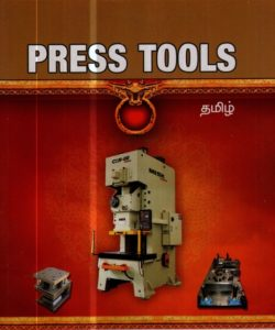 Ptress Tools - Tamil
