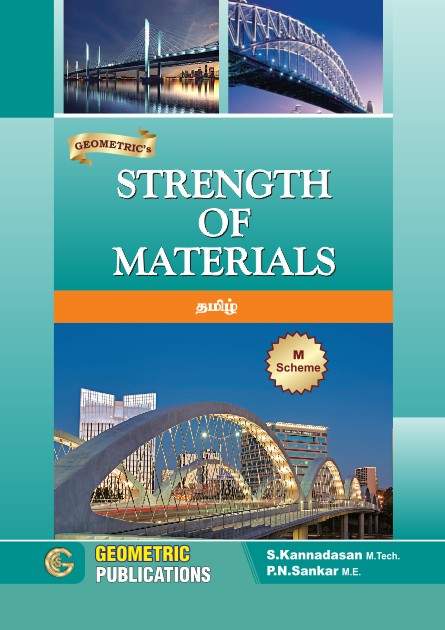 Strength of Materials - Tamil