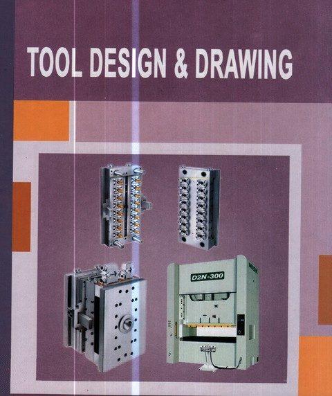 Books design pdf tool press